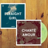 CHANTE AMOUR / -WOULD YOU -7""